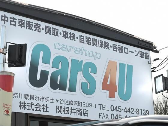 w002cars4u_detail