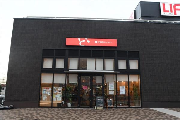 004dokonjo_article