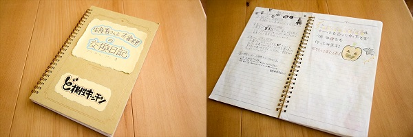 013-1,2dokonjo_article2