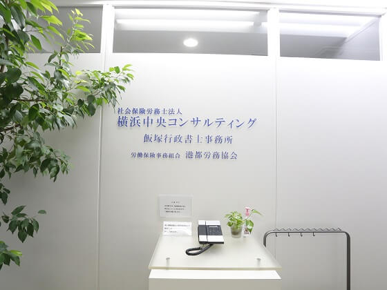 w02yokohamacyuo_detail