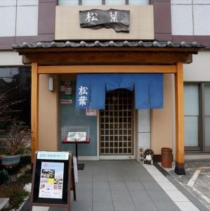 007matsuba_photo
