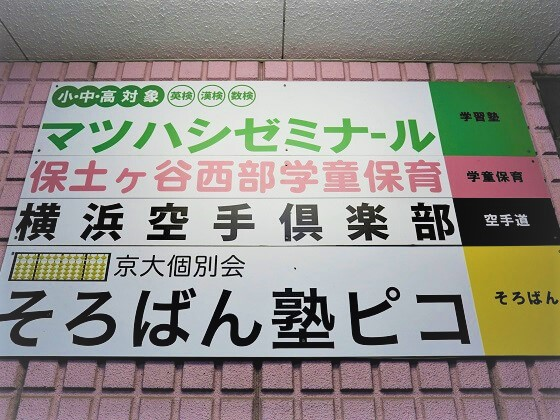 wmatsuhashi-detail003
