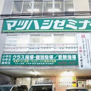 matsuhashi-photo001