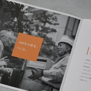 taiyojuken_photo008