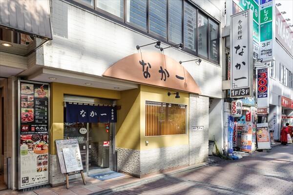 nakaichi-article001