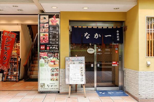 nakaichi-article002