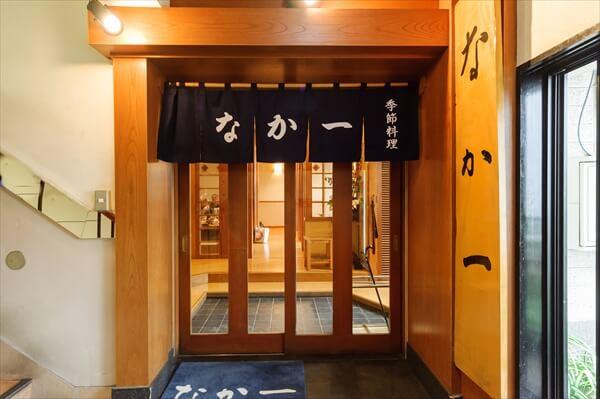 nakaichi-article005