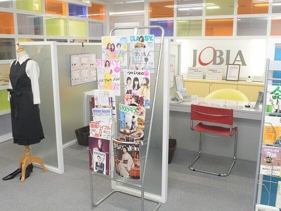 jobia_detail_001