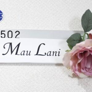 maulani-photo007