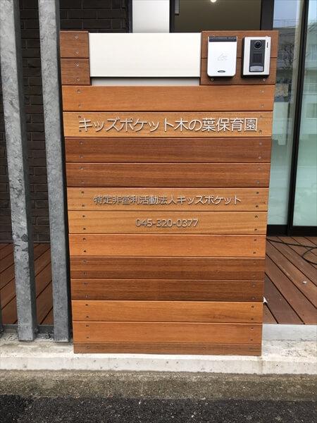 yasuda-article009