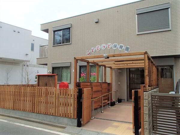 yasuda-article010