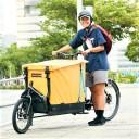 【スタッフも募集中】みなとみらいで発見!フロントに大きなカゴを搭載した異様な自転車に乗りたい人は集合