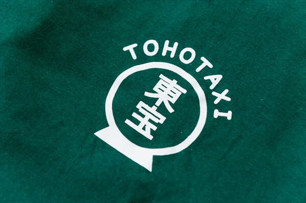 toho-article017