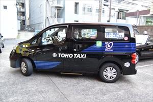toho-info004