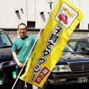 【スタッフも募集中】「東宝タクシー」の新しい取り組みがすごすぎる!鶴見の名所巡りをしながら聞いてきた