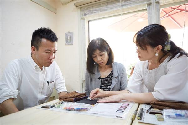 ichikara-article012