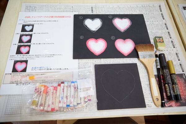 ichikara-article013