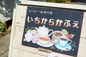 ichikara-info016