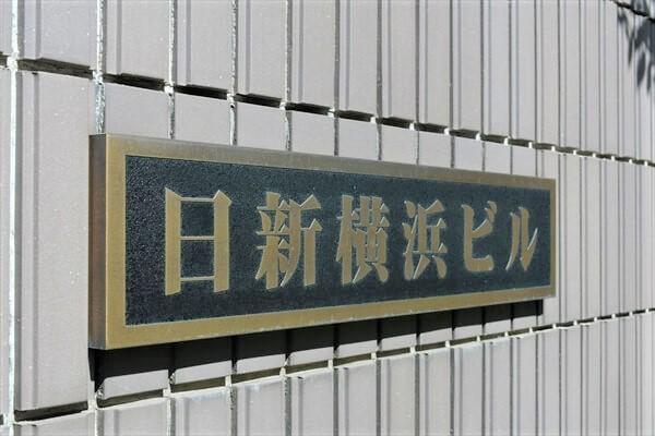 yamamoto-article003