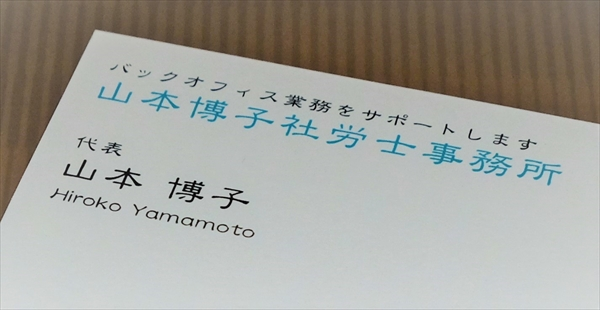 yamamoto-article008