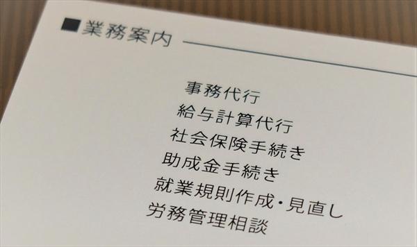 yamamoto-article009