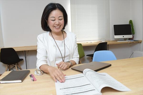 yamamoto-article011