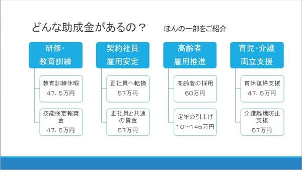 yamamoto-article012