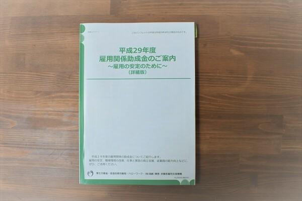 yamamoto-article013