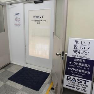 eastyokohama-photo003