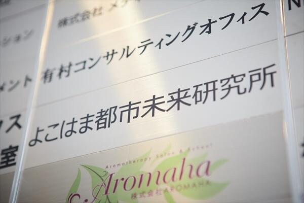 ytosimirai-article004