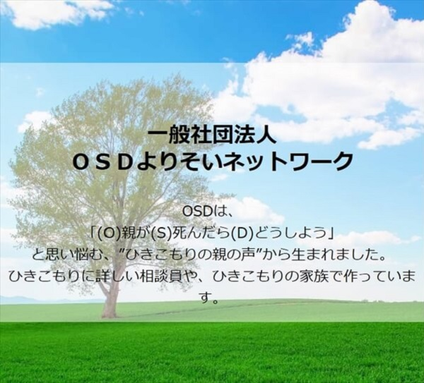 ytosimirai-article012