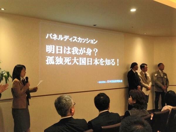 ytosimirai-article016
