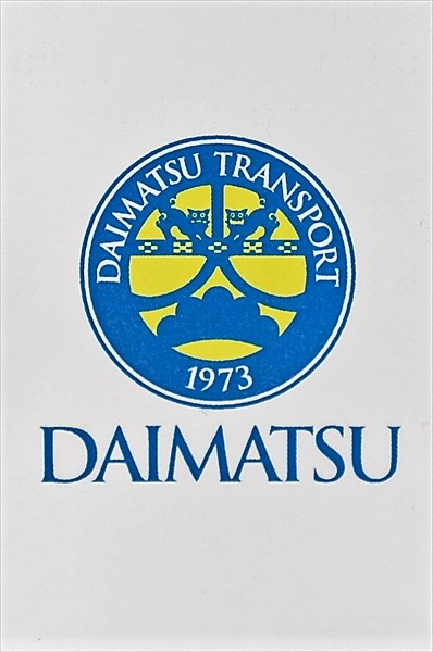 daimatu-article009-2