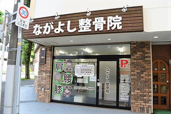 nagayoshi-article003