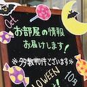 お客様優先主義が魅力。相鉄線沿線の和田町や鶴ヶ峰、横浜国立大学周辺で自分にあった物件探しなら!