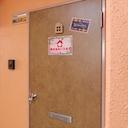 """川崎のラブホテルの先のマンションの一室に不動産の""""駆け込み寺""""と呼ばれる場所が。はまれぽが潜入調査!"""