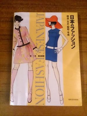 70年代後半から80年代に大流行したオリジナルファッション「ハマトラ」を愛した女子たちや当時の様子は?[はまれぽ.com]
