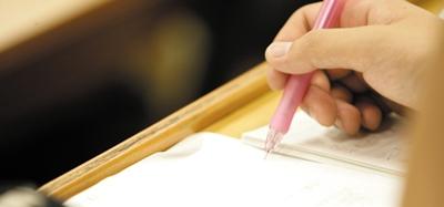 学資保険の選び方:満期のタイミングは17歳がベスト!