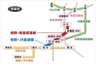 相鉄の直通線がまた開業が伸びました。1度の延期で100億、2度目の延期で1300億増え横浜市の負担も増加しました。レポートをお願いします(のっきさん、タイサンさん)