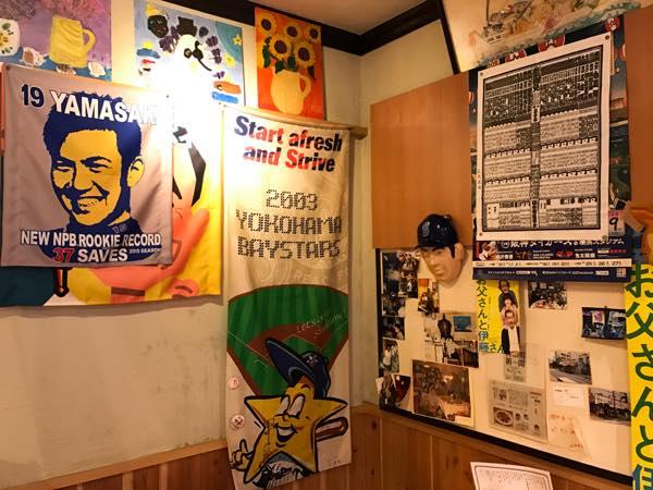 関内駅・ハマスタ近くて安い居酒屋・スポーツバー …