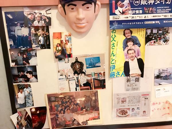 大阪で、大西さんの「笑ぎゅう」多くの選手が訪れ …