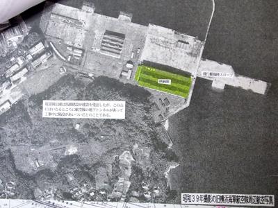 横浜海軍航空隊 - Yokohama Air Group