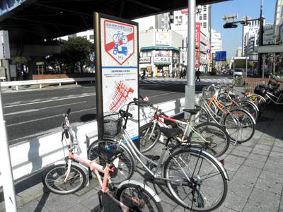 市内で撤去された自転車はどう ...