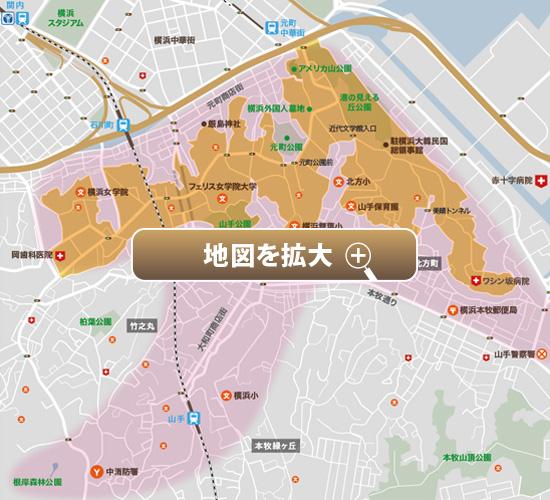 山手街地図