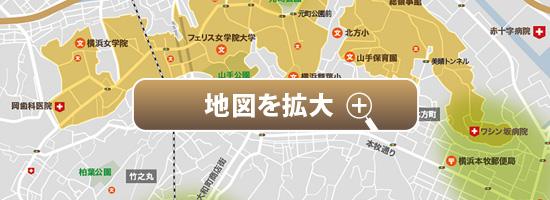 山手町ってどこ?地図