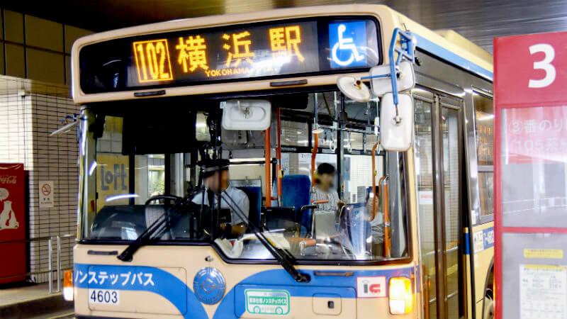 【人気記事】横浜駅東口行のバスの表示が「横浜駅」の理由は?