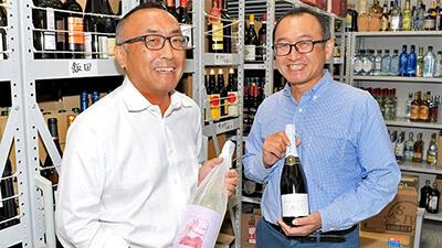 お酒好き集まれ~。創業88年の老舗「酒の島崎」で正社員募集中