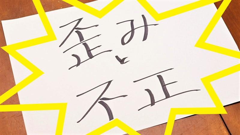 ストレス社会を楽に生きるための処方箋が横浜上大岡に!