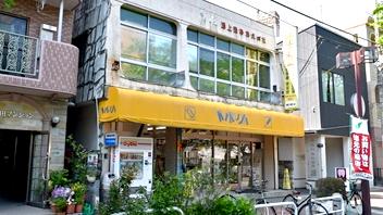 【人気記事】相模原のレアな店「左利きを幸せにする店」とは?