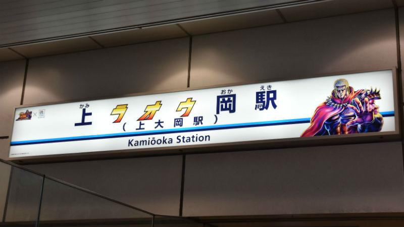 京急電鉄ってどうしてぶっ飛んだ...